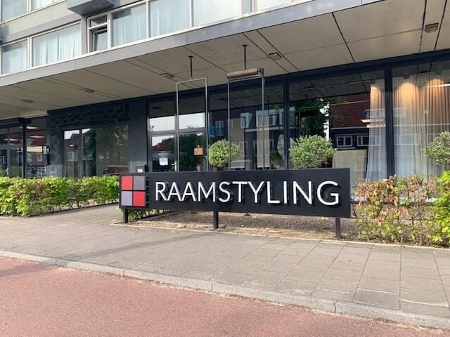 Raamstyling Eindhoven